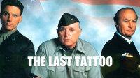 最后的纹身