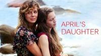 四月的女儿