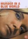 蓝色世界里的谋杀