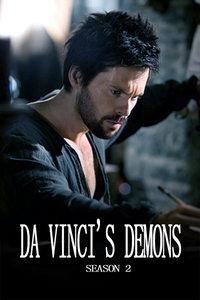 达·芬奇的恶魔 第二季