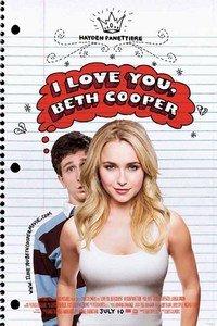 贝丝·库珀我爱你