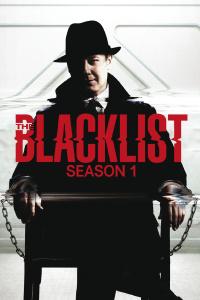 黑名单 第一季