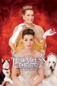 公主日记2:皇家婚约