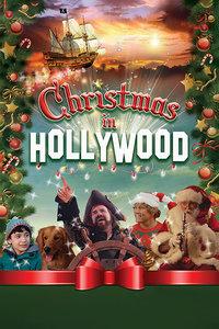 圣诞好莱坞