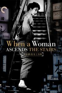 女人上楼梯时