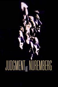 纽伦堡大审判