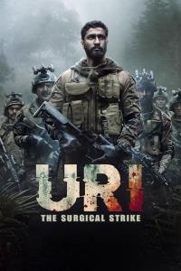 乌里:外科手术式打击