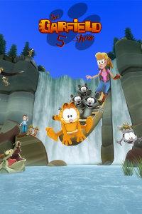 加菲猫的幸福生活 第五季