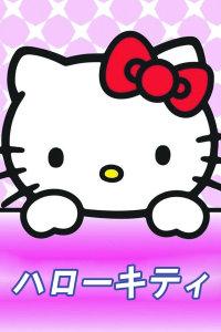 Hello Kitty 苹果森林