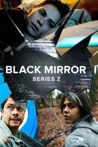 黑镜 第二季