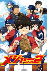 棒球大联盟 2nd