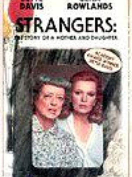陌生人:母与女的故事