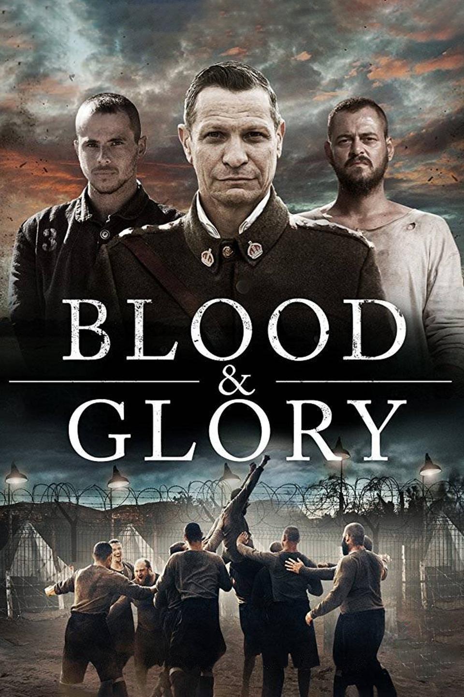 血与荣耀海报封面