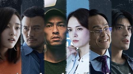 5个嫌疑犯共存1个身体!台湾科幻悬疑《复身犯》新预告