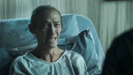 张震秃头暴瘦24斤!科幻悬疑《缉魂》预告,8.2分目击者导演