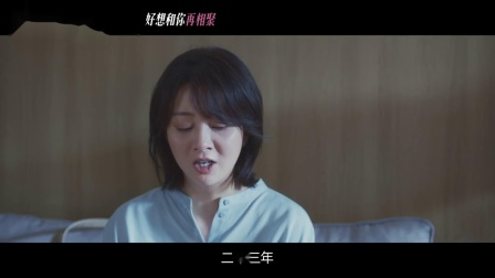 中国版!相聚有笑有泪《阳光姐妹淘》终极版预告片