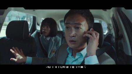 韩影惊悚!赵宇镇 池昌旭《限制来电》正式版预告片
