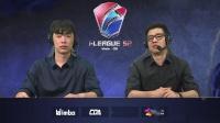 i联赛 S2常规赛 ASTER vs RNG 第二场 8.25