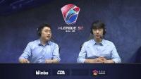 i联赛 S2常规赛 RNG vs VG 第一场 8.26