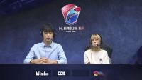 i联赛 S2常规赛 IG vs ELEPHANT 第一场 8.28