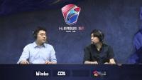 i联赛 S2常规赛 IG vs ASTER 第一场 8.29