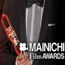 日本每日映画大奖