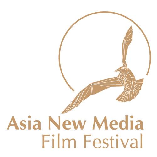 亚洲新媒体电影节
