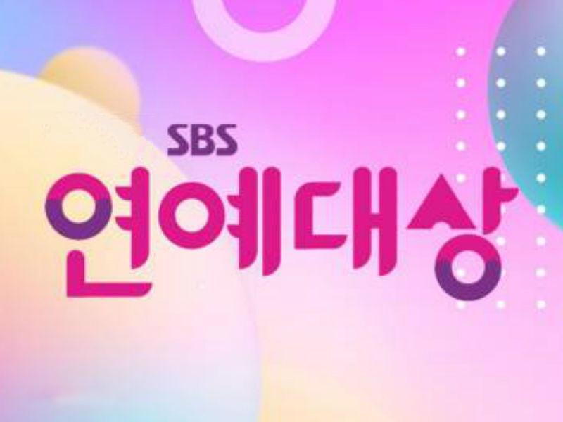 SBS演艺大赏