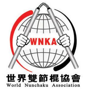 世界双节棍协会