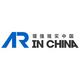 增强现实中国