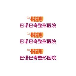青岛佰诺广告科技有限公司