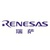 Renesas瑞萨电子