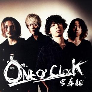 ONE_O_CLOCK字幕组