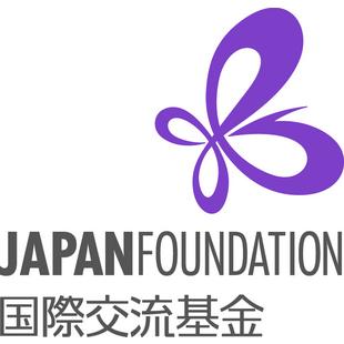 日本文化中心
