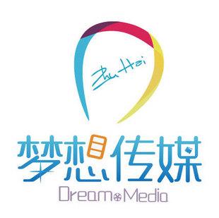 梦想传媒-Dream