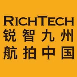 锐智九州_Richtech_直升机航拍