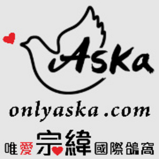onlyaska0404
