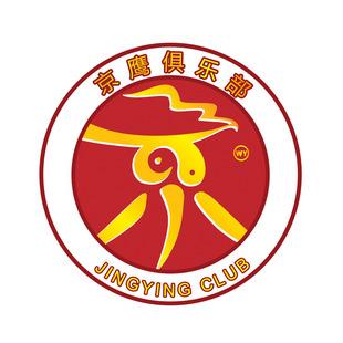 京鹰导游领队俱乐部