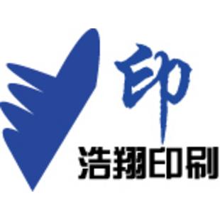 北京浩翔纸制品印刷