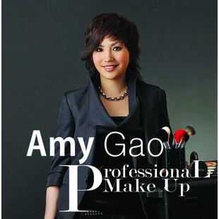 AmyGaoTV