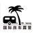 MrWang国际房车露营