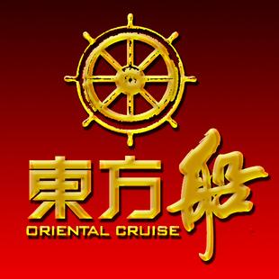 东方船中国影视广告航母