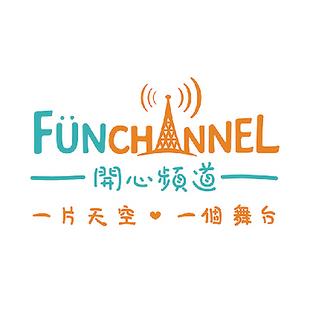 FunChannel