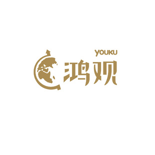 宋鸿兵鸿观2017