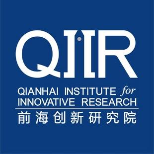 前海创新研究院QIIR