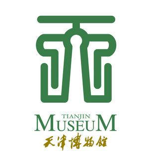 天津博物馆