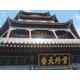 黄老师书画工作室18265071348