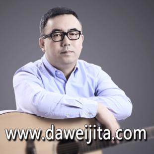 -大伟吉他教室-