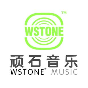 WSTONE顽石音乐