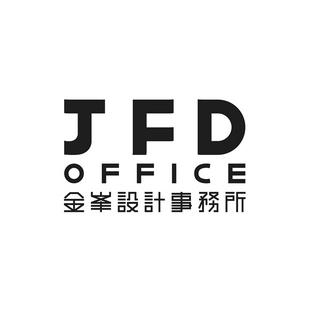 JFD设计事务所